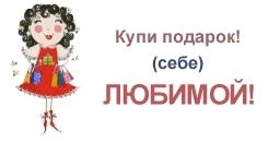 Украшения ручной работы в Николаеве